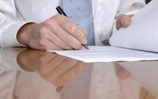 Приказ о переводе работника на другую должность: порядок заполнения и образец бланка