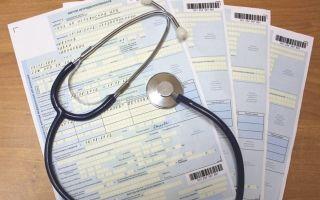 Как происходит оплата больничного листа по внешнему и внутреннему совместительству? порядок расчета
