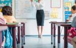 Трудовой договор с учителем, воспитателем, тренером: условия оплаты, образец документа, правила заключения