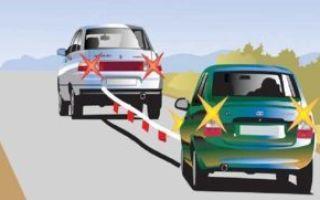 Статья 12.21.1 коап рф: правила буксировки транспортных средств и перевозки груза. что грозит за несоблюдение правил?