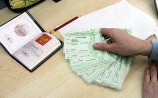 Замена снилс при смене фамилии после замужества: нужно ли и как это делается, сколько составляют сроки изготовления, какие надо документы, где можно получить номер?