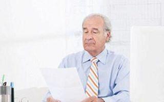 Заявление на увольнение по собственному желанию и в связи с выходом на пенсию: образцы бланков. за сколько дней подается и можно ли отозвать?