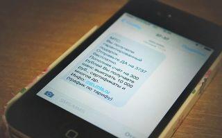 Что такое спам? как избавится от рекламных сообщений? ответственность за нарушение закона