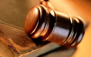 Составление протокола об административном правонарушении по нормам статьи 28.2 коап рф: образец документа