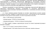Энергосервисный контракт по 44-фз: понятие, существенные условия, особенности и порядок заключения