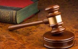 Корпоративное мошенничество при устройстве на работу: схемы правонарушений, способы противодействия и меры ответственности
