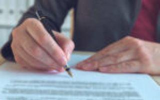 Правила ведения и хранения трудовых книжек: инструкция по заполнению и внесению изменений, образец приказа о назначении ответственного лица