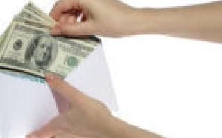 Премиальная система оплаты труда: особенности, правовое регулирование, формула и пример расчета
