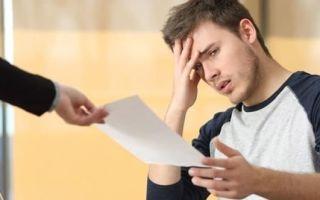Приказ об увольнении за прогул без уважительной причины: требования к содержанию и образец заполнения