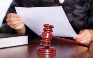 Можно ли по закону иметь две трудовые книжки одновременно и какая ответственность за это может грозить?