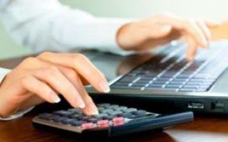 Увольнение по соглашению сторон с выплатой компенсации: законодательство, размер выходного пособия