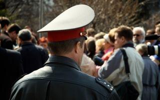 Что такое неправомерные действия должностных лиц? порядок привлечения к ответственности