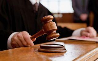Статья 160 часть 4 ук рф: присвоение чужого имущества и растрата, административное и уголовное наказание, отличие от кражи, судебные решения