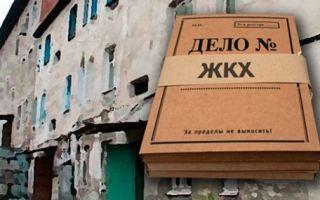Постановление правительства рф № 97 о трансферте средств по лицевым счетам на оплату услуг жкх