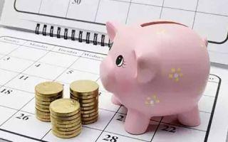Доплаты и надбавки к заработной плате: виды, коэффициенты, образец приказа и порядок оформления