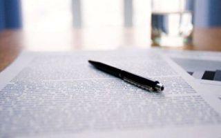 Уведомление о заключении трудового договора с иностранным гражданином: порядок заполнения и образец формы