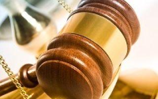 Телефонное мошенничество: законодательство, суть правонарушения и его виды, признаки преступной схемы, сообщение полиции