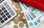 Тарифная система оплаты труда: сущность, особенности и основные элементы, виды, расчет