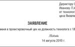 Приказ минздрава по больничным листам №624н с изменениями: правила выдачи и заполнения бюллетеней
