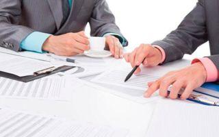 Бухгалтерский учет в управляющих компаниях, тсж и жск: образец сметы и правила ее заполнения