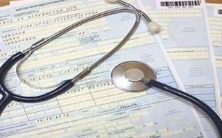Начисление и оплата больничного листа за счет работодателя и фсс: бухгалтерские проводки в 1с