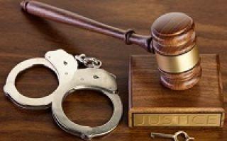 Покушение на разбой: что это такое, какая ответственность предусмотрена и когда преступление считается оконченным?