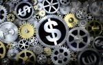 Источники финансирования в контракте по 44-фз: правовое регулирование, виды и правила указания
