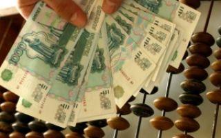 Присвоение чужого имущества: статья ук рф, меры наказания, растрата, вверенное имущество, привлечение к ответственности