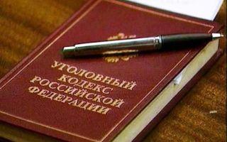 Оскорбление чувств атеистов в российском законодательстве: понятие правонарушения и возможность обращения в суд