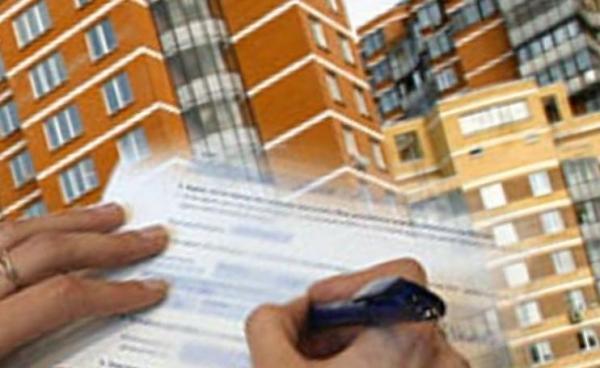 Реестр собственников жилья многоквартирного дома: образец документа и ответственность за непредоставление сведений