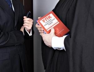 Куда можно пожаловаться на городского или районного судью: место обращения и срок рассмотрения жалобы