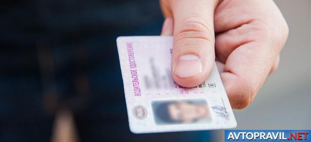 Статья 12.7 КОАП РФ: управление транспортным средством без водительского удостоверения