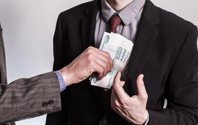Взятка: понятие, виды и размеры. Ответственность за коррупцию и подкуп должностного лица по нормам УК РФ