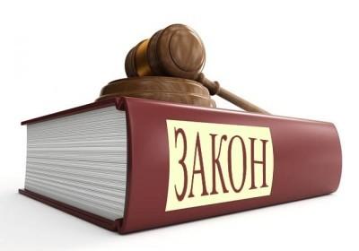 Трудовой договор, как источник трудового права: содержание, классификация, ответственность за нарушения