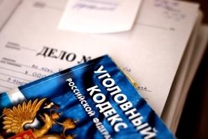 Что такое откат, его схемы в бизнесе и отличия от взятки? Ответственность за коммерческий подкуп по статье 204 УК РФ