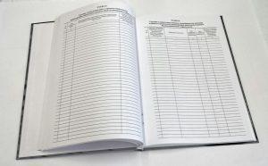 Журнал учета отпусков: образец документа, структура и правила его заполнения