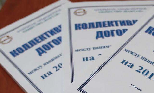 Коллективный и трудовой договоры: сравнение условий, отличия документов