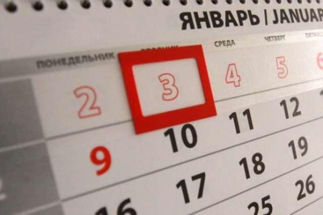 Как можно открыть больничный лист в выходной или праздничный день?