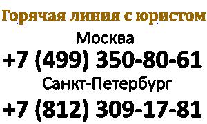 Статья 293 УК РФ: халатность должностных лиц. Как ее избежать и как с ней бороться?