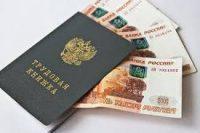 Увольнение без отработки двух недель по статье 78 ТК РФ: порядок расторжения трудового договора по соглашению сторон