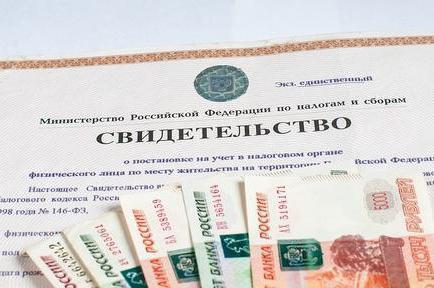 Документы, предъявляемые работником при заключении трудового договора, согласно статье 65 ТК РФ