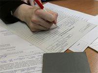 Порядок внесения исправлений в трудовую книжку: образец документа. Как изменить ошибочную дату или запись после увольнения?