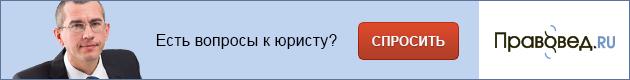 Жалоба на ЖСК в жилищную инспекцию, в прокуратуру, в Роспотребнадзор, иск в суд