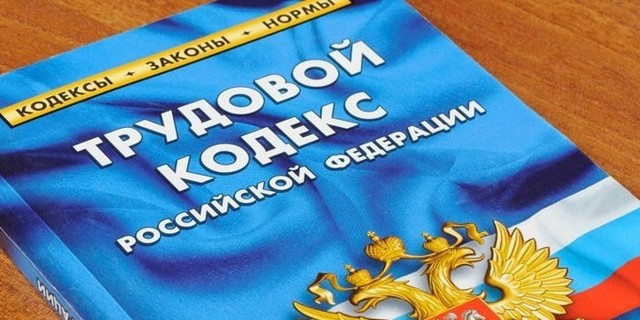 Положен ли дополнительный отпуск работающему пенсионеру по ТК РФ и сколько дней? Порядок оформления и образец заявления