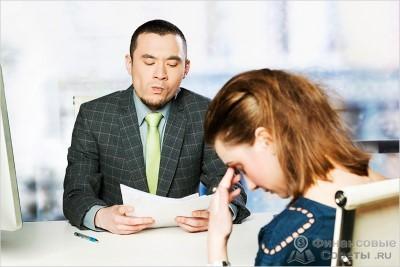 Вносятся ли в трудовую книжку дисциплинарные взыскания: выговор, замечание, увольнение?