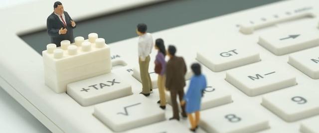 Увольнение по сокращению штата: выплаты и компенсации по Трудовому Кодексу РФ, их размер, формула и калькулятор расчета пособия