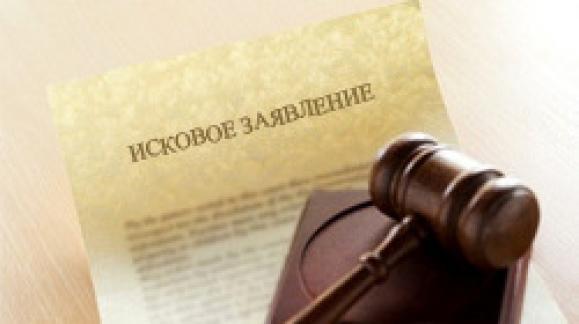 Что такое флуд в интернете, ВКонтакте, в чате? Законодательное регулирование и ответственность по нормам УК РФ