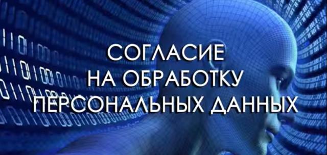 Устав ЖСК по Жилищному кодексу РФ: образец документа, порядок составления, принятия и регистрации