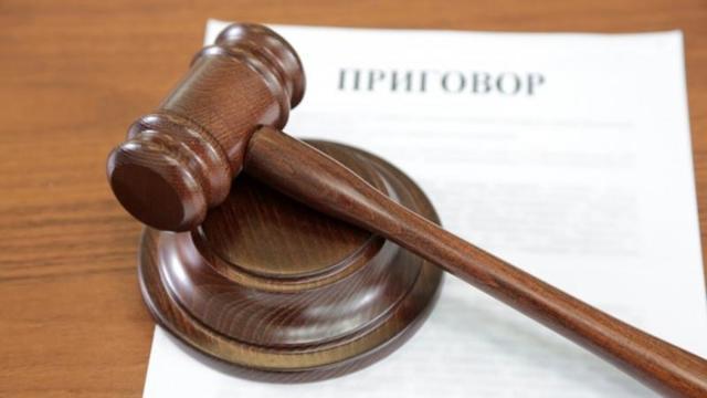 Оскорбление судьи и участников судебных разбирательств, неуважение к суду: законодательное регулирование ответственности