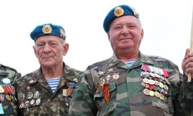 Льготы на оплату услуг ЖКХ военнослужащим, военным пенсионерам, ветеранам боевых действий. Как получить компенсацию?